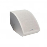 10-inch Compact Coaxial Two-Way Monitor, White