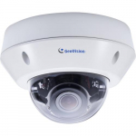 Outdoor Dome Camera with Night Vision, 2MP