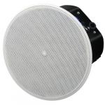 "6"" 8 Ohm/70V Full-Range Ceiling Speaker, White"