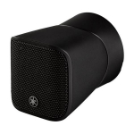 Full-Range Compact Surface-Mount Speaker, Black
